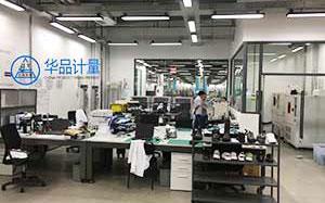 江苏江门振隆纸业合作华品仪器计量校准