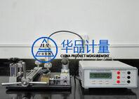 江苏电线电缆选择华品计量仪器校准
