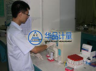 江苏广州大明联合橡胶制品选择华品计量检测