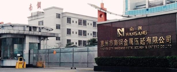 江苏南钢仪器校准服务选择华品计量