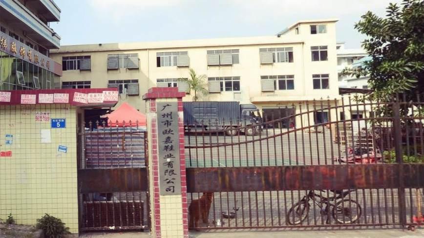 江苏欧嘉鞋业有限公司鞋类测试仪器校准选择华品计