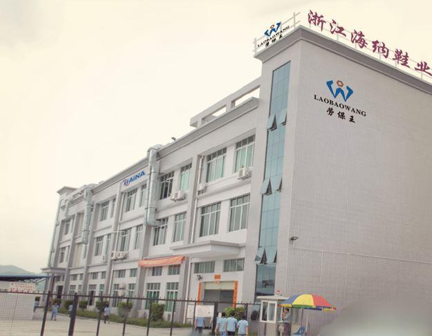 江苏华品计量对浙江海纳鞋业有限公司鞋类测试仪器校准