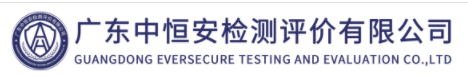 江苏广东中恒安检测评价有限公司做仪器校准找华品计量