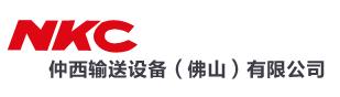 江苏仲西输送设备(佛山)有限公司做仪器校准找华品计量