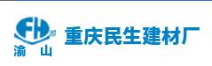 江苏重庆民生建材厂做仪器校准找华品计量