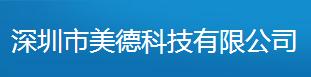 江苏美德精密科技有限公司做仪器校准找华品计量