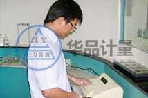 纺织计量仪器校准